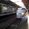 Der Shinkansen