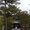 Eingang zum Ginkakuji-Tempel