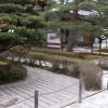 Garten im Sinne der Zen-Philosophie