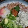 Letztes Essen in Kyoto Udon