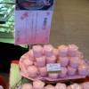 Sakura-Pudding