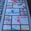 TV-Asahi-Plakat